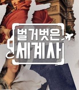 포스터제목
